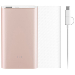 Xiaomi Power Bank Pro 10000 mAh